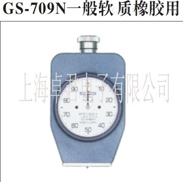 GS-719NTECLOCK硬度计GS-719N