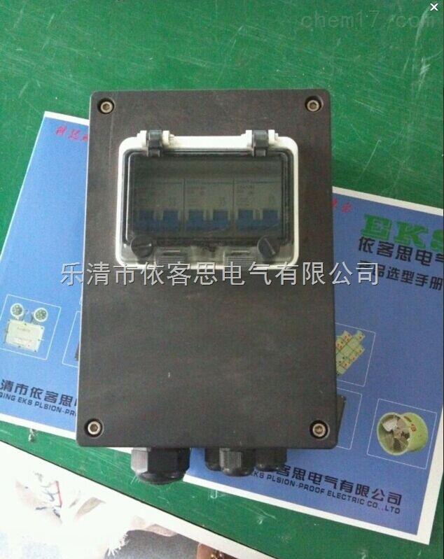 新品上市 FLK三防断路器FLK-63/3防水防尘防腐断路器 IP65 WF2