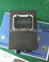 FLK-10/3防水防尘防腐(三防)断路器 IP65带防水窗