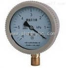 膜盒压力表 YE-100
