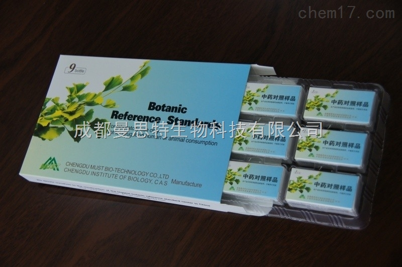 柴胡皂苷标准品