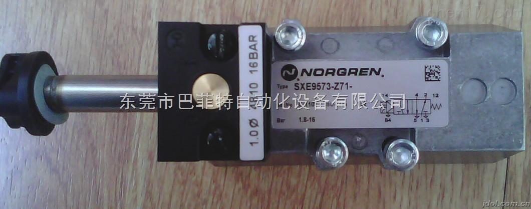 Norgren诺冠VR24Z系列断路器电磁阀新品上市