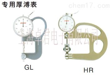 HR-1PEACOCK厚薄表HR-1