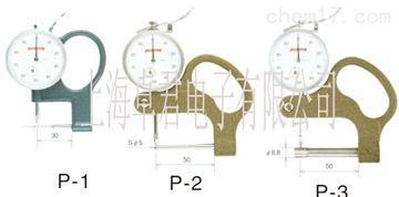 P-3PEACOCK厚薄表P-3