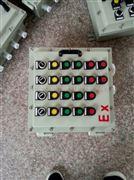 铸铝防爆控制箱