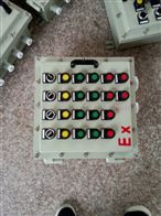 XKB铸铝防爆控制箱