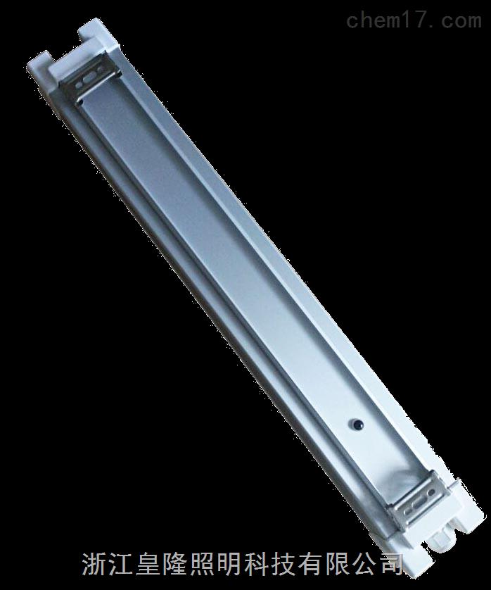 防爆LED低顶灯