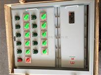 防爆照明配电箱IP65 隔爆型照明供电箱价格
