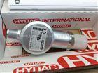 HYDAC压力传感器监测汽车生产线