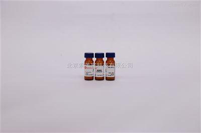 对照标准品 L-谷氨酰胺