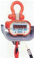 数字大屏幕显示电子磅,充电吊磅秤