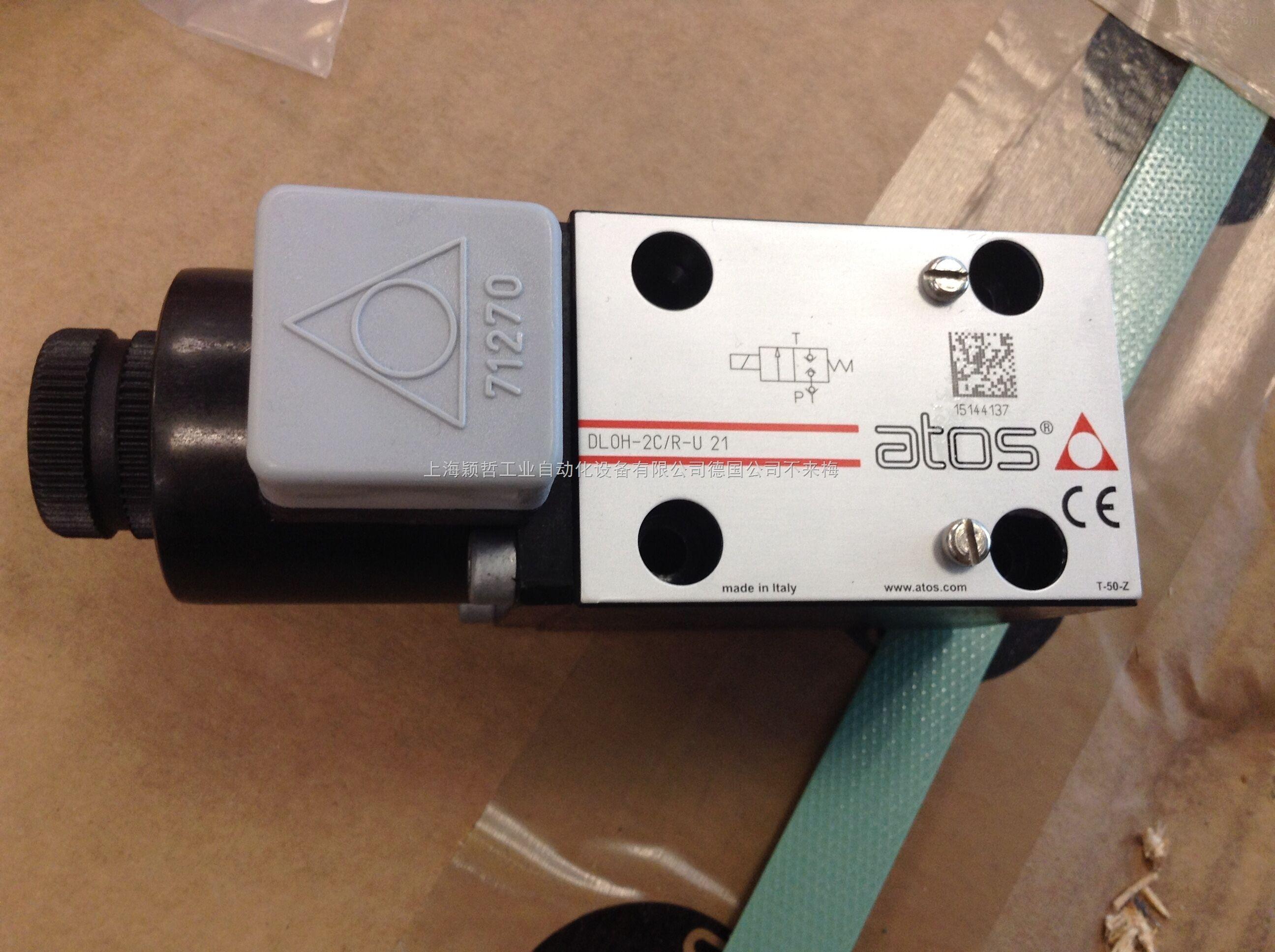 atos阿托斯液压齿轮泵长三角备货图片