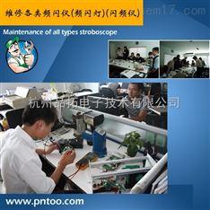电动牙刷测速PT-L07A-L自动跟踪电机测速仪