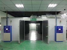 ADX-BIR-16高温老化房
