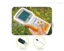 MHY-26751温湿度照度记录仪