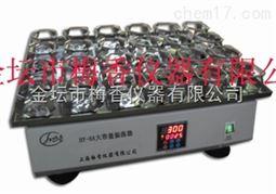 HY-8MX大容量型振荡器、大容量摇床梅香仪器专注销售专业仪器