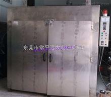 安全节能又防爆的精密大型工业烘箱哪家做的好*东莞市远大机械工业烤箱
