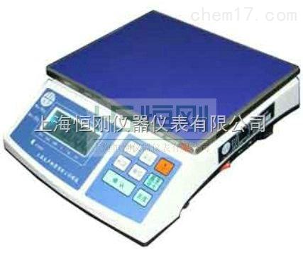 3000g带USB接口电子桌秤
