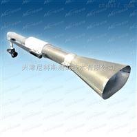OB-32Lennox Model OB-32 oil burner