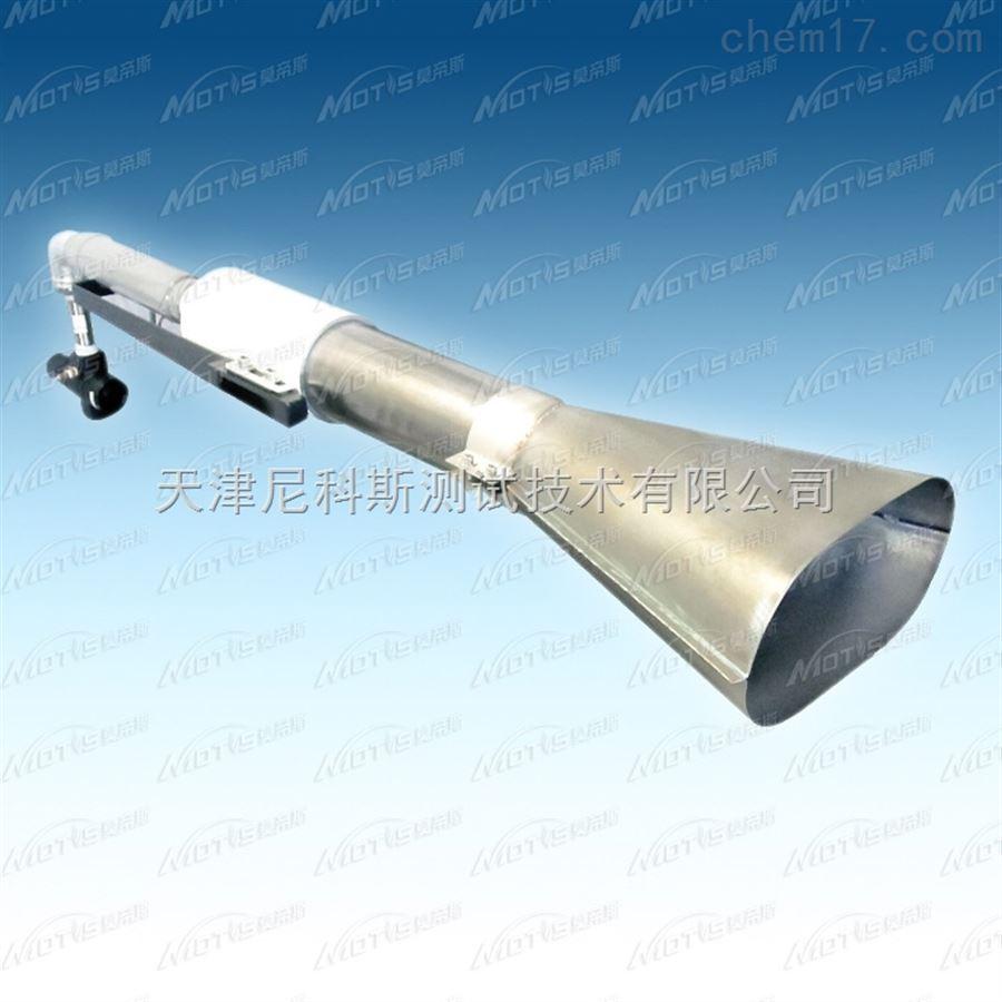 Lennox Model OB-32 oil burner