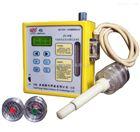 JFC-3P型JFC-3P型 可編程低流量金屬粉塵采樣器