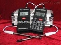 上海热球式风速计、QDF-2A型热球式风速计