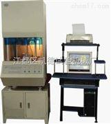 橡胶硫化测试仪