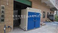 不锈钢胆挂具烘炉生产厂家,新远大大型移动烘干箱