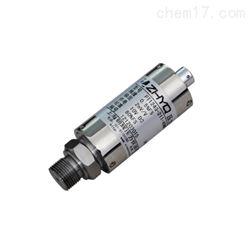 微熔式壓力傳感器