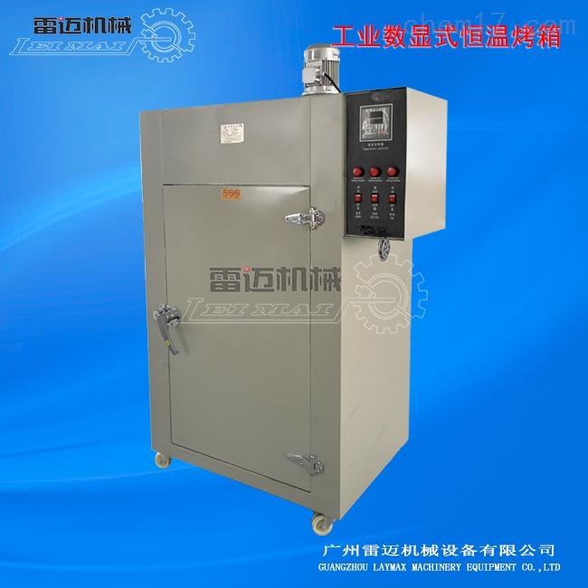 广州电热不锈钢工业运风式烤箱