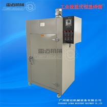 KX-100AS广州电热不锈钢工业运风式烤箱