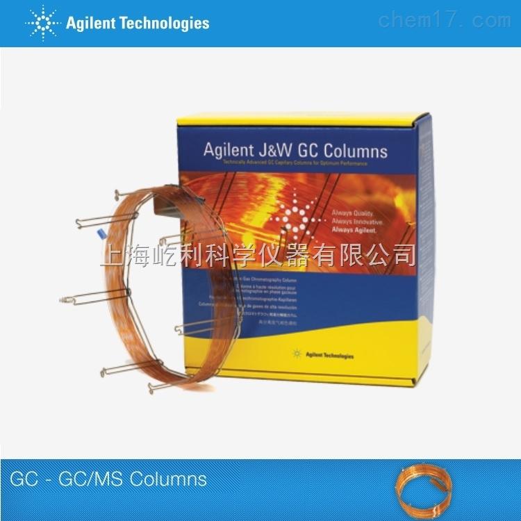 agilent安捷倫122-7332_DB-WAXetr聚乙二醇(PEG) 色譜柱 毛細管柱