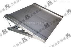 SCS1000公斤防水小地磅,一吨全不锈钢电子平台称