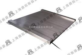 SCS1T单层小地磅,1吨不锈钢电子小地磅秤