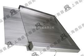 SCS3吨电子地磅秤,国产3吨不锈钢电子磅秤