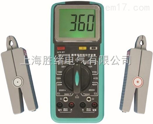厂家直销ETCR4000双钳数字相位伏安表