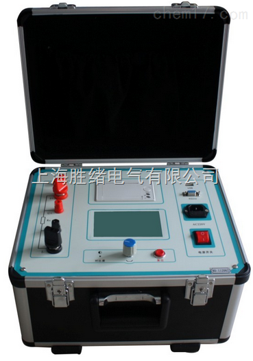 HSHL-100AL型智能回路电阻测试仪