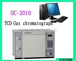 GC2010工业氢气纯度分析气相色谱仪