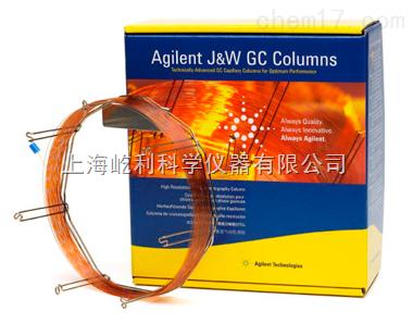 安捷倫(50%-苯基)-甲基聚矽氧烷 毛細管柱 氣相色譜柱