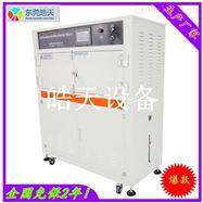 紫外线耐气候老化试验箱现货发售