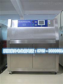AP-UV紫外灯老化机品牌