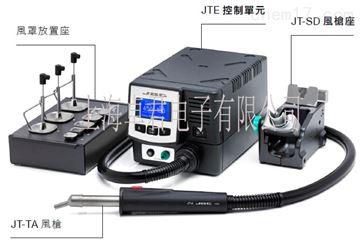 JT-1QBJBC热风机JT-1QB