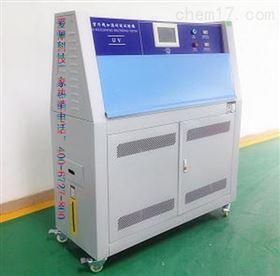 AP-UV橡胶紫外线热老化箱