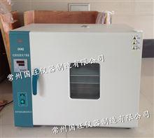*大型電熱恒溫鼓風干燥箱