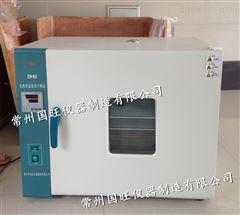 DHG-9620A厂家直销大型电热恒温鼓风干燥箱