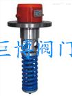 【打造优质产品】NANA42F内装式安全阀DN15-DN50