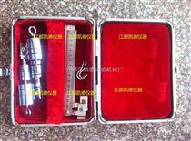 GB/T2951.5熱延伸試驗裝置