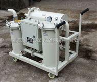 YL-100三级过滤加油机标准型