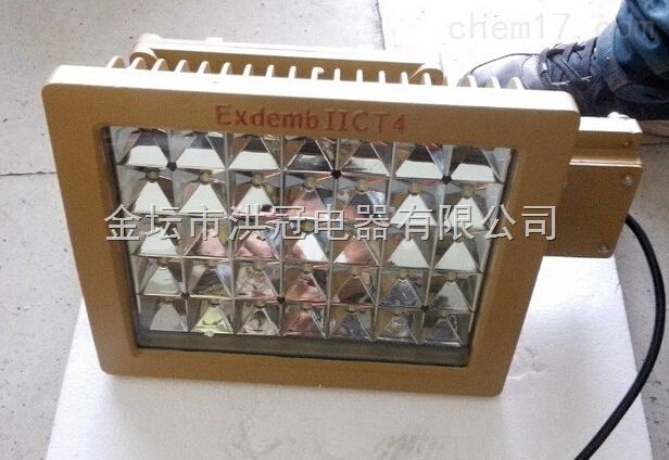 方形LED防爆灯  80wled防爆灯  加油站嵌入式防爆灯