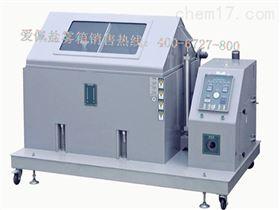 AP-YW智能型盐雾腐蚀试验箱